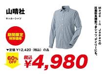 19natsuyama-web-s (12)