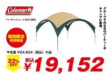 19natsuyama-web-s (17)