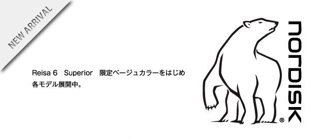 19su-natsu_newtopcs-1 (6)