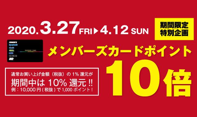hiroshima-rop_event1
