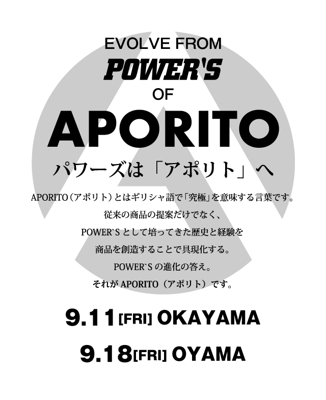 aporitonewsbnr-1