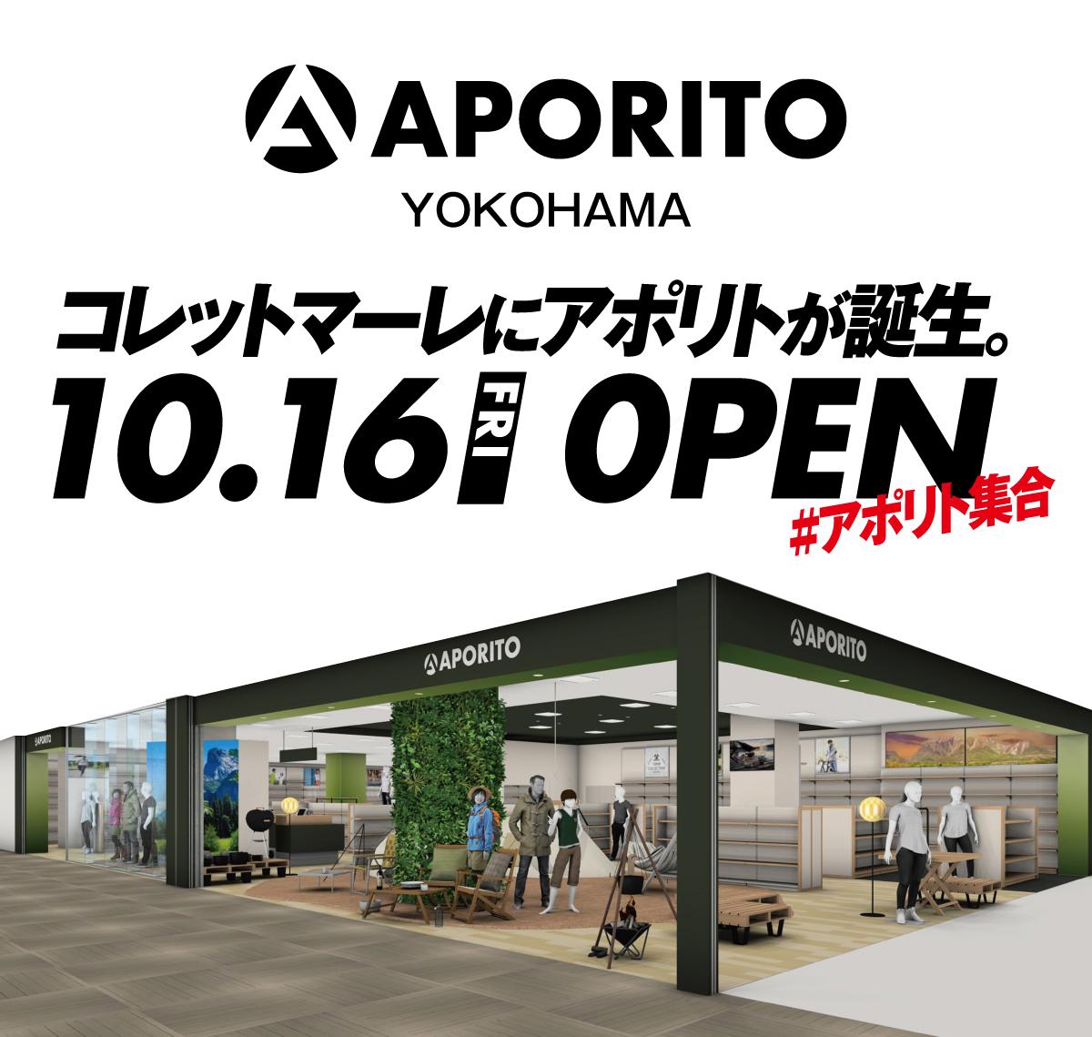 APyokohama_web1