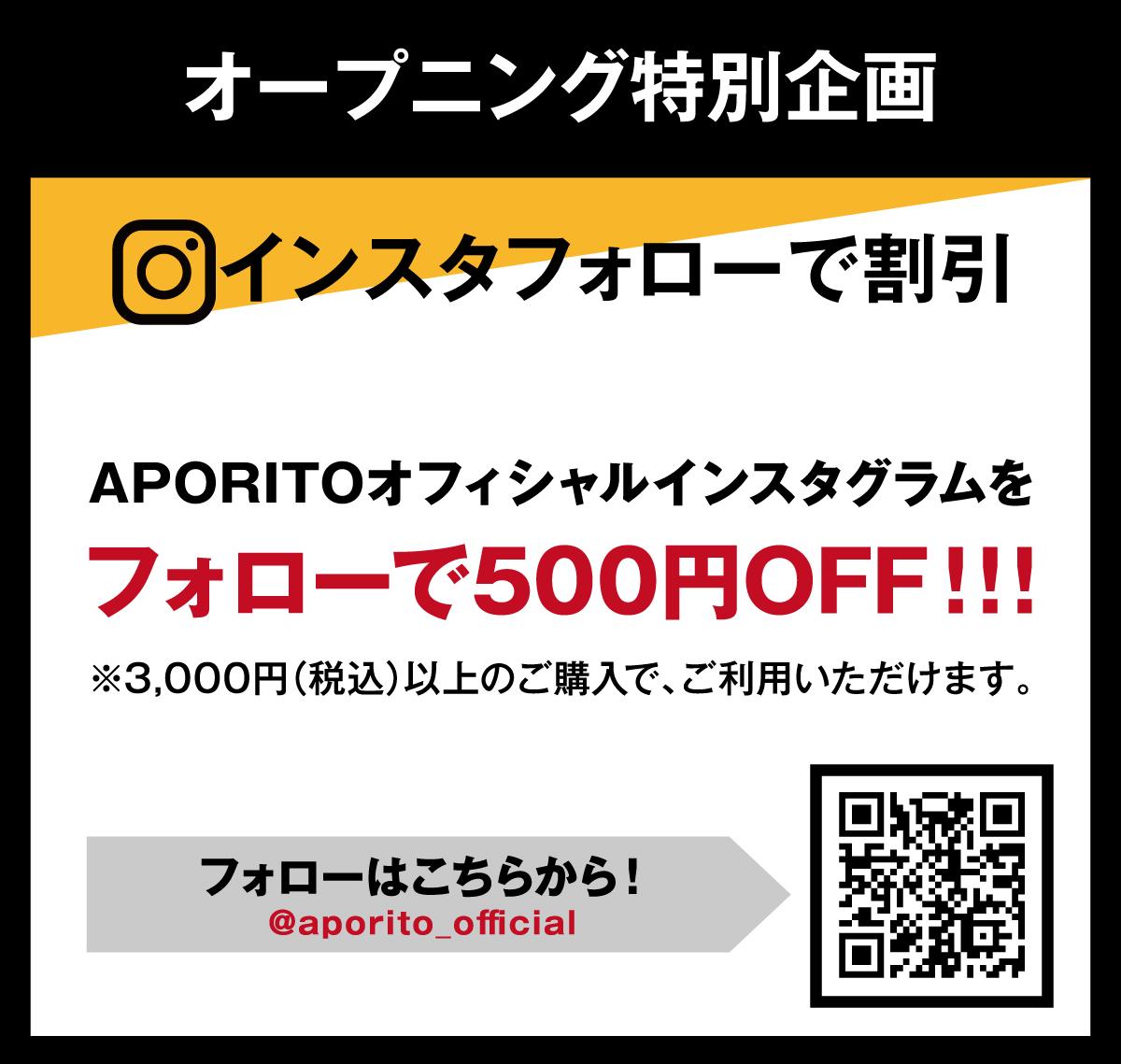 APyokohama_web3
