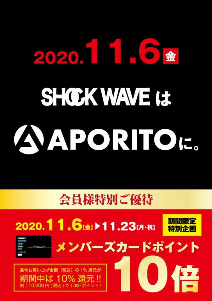 1106_apshockwave