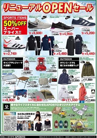 201110ichikawa_B4_ura-s