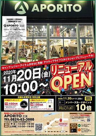 miyoshi201120_omote-s