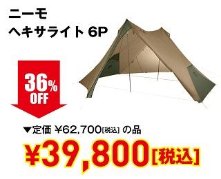 20fuyuyama_websp-10s