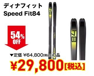 20fuyuyama_websp-5s