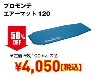 20fuyuyama_websp-8s