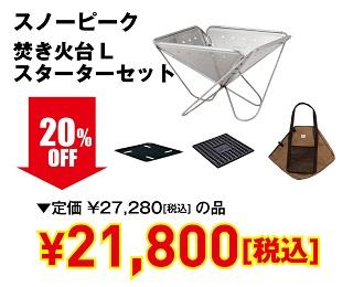 20fuyuyama_websp-9s