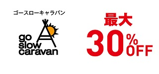 20win_clearancesale_GSC-S