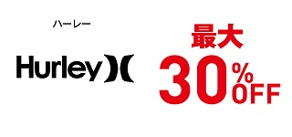 20win_clearancesale_HLY-S