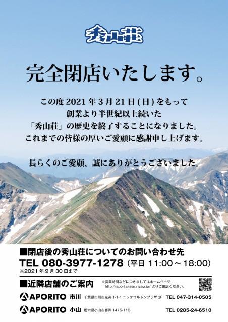 kawagoe_20210130