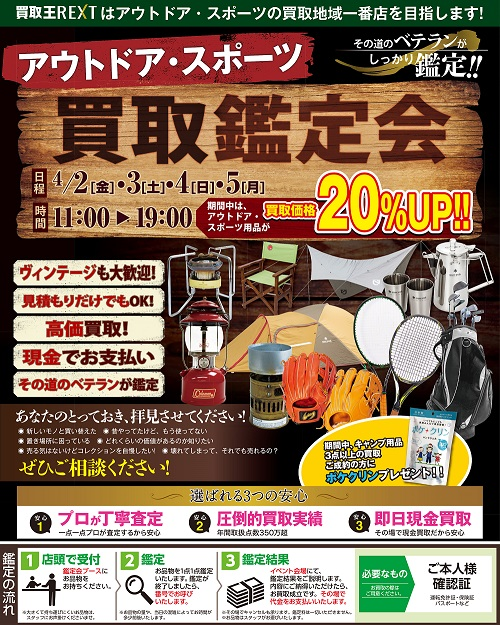 APORITO210402_sannomiya_O2