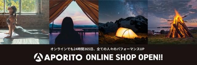 aporito_online