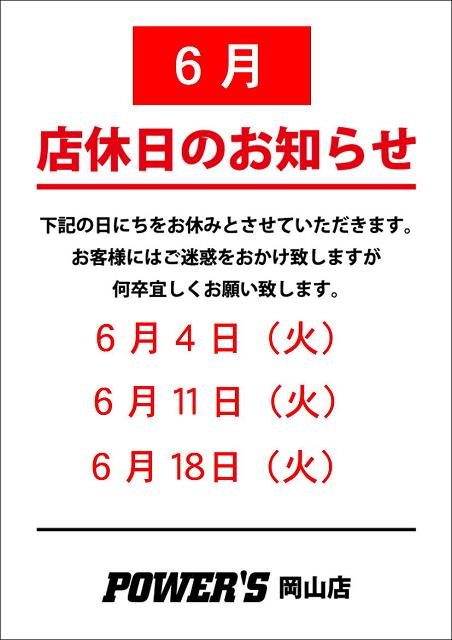 okayama_holiday_06