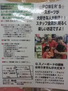 fukuyama0927 1