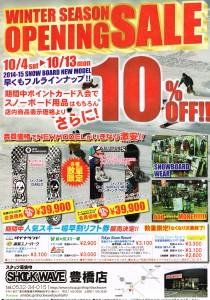toyohashi20140929
