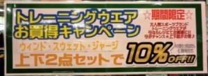 ichikawa_20140922 1