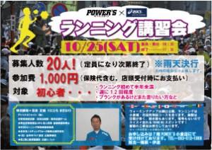 kokura20140930-2