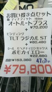 syuzanso_20140929-3