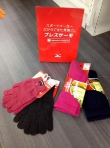 tachikawa  20140926-3