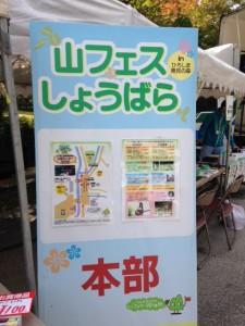hiroshima_20141001-1