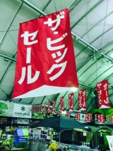 hiroshima_20141011-2
