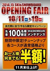 hiroshima_20141014-2
