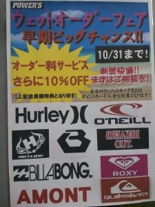hiroshima_20141018_3