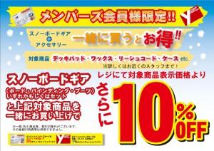 okayama_20141005 (1)