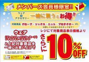 okayama_20141005 (2)