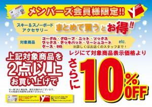 okayama_20141005 (3)
