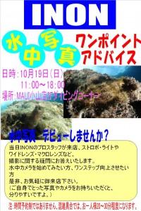 oyama_2014101