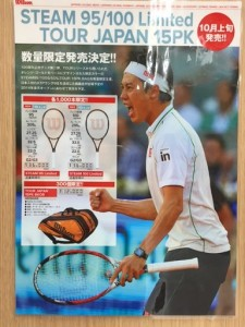 tachikawa20141008-4