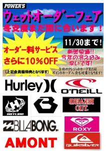 hiroshima_20141115_2