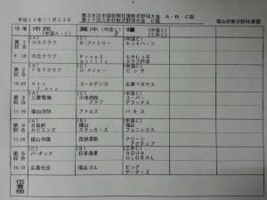 11月17日福山1