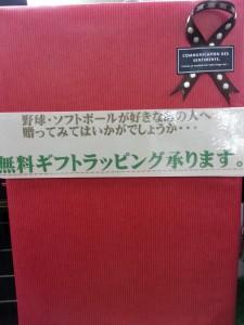 11月22日福山4