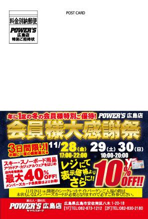 hiroshima_omote_web