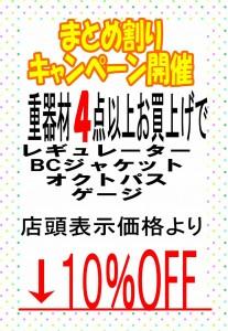 oyama_20141105-M02