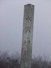 tachikawa20141113-19