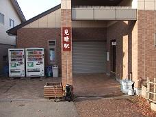 tachikawa20141113-22