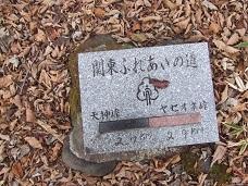 tachikawa20141114-15