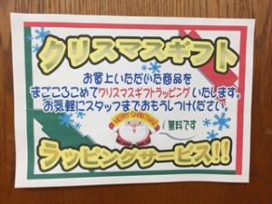 tachikawa20141127-4