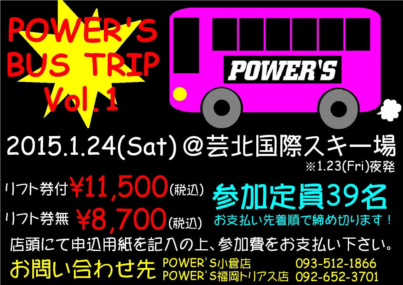 BUS TOUR POP