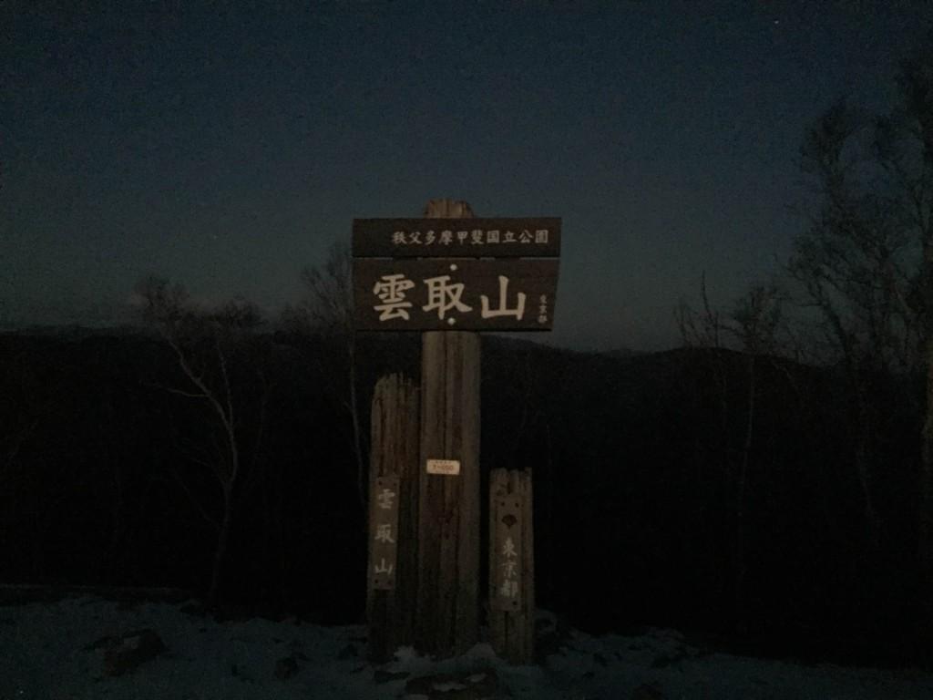 shinjuku-03