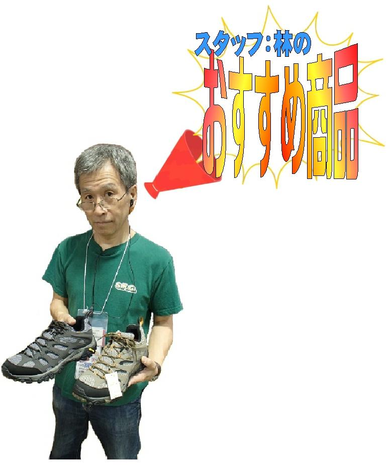 shinjuku_20141223-4