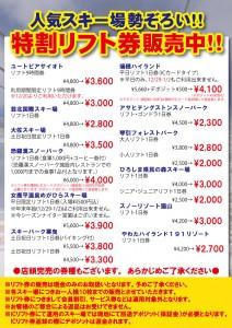 hiroshima_20141204-3