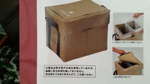 hiroshima_20141213_2