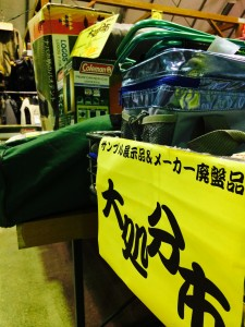 hiroshima_20141227-1